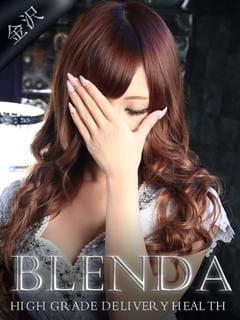 愛乃 リリ(Club BLENDA 金沢)