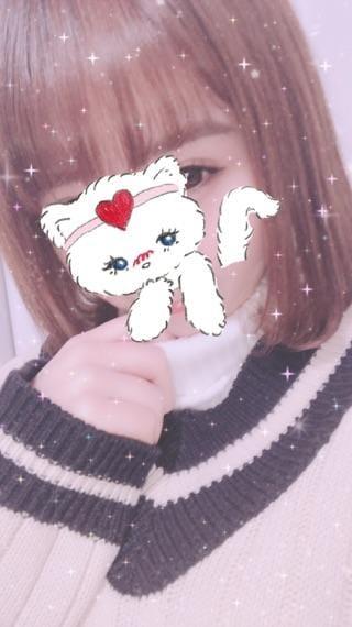 「最近買った??」03/19(火) 14:45 | ひまわりの写メ・風俗動画