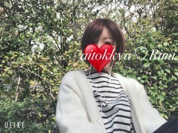 「光合成♪」03/19(火) 15:03 | りみの写メ・風俗動画