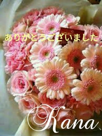 虹村花奈「花奈より〜ありがとう」04/11(火) 19:04 | 虹村花奈の写メ・風俗動画