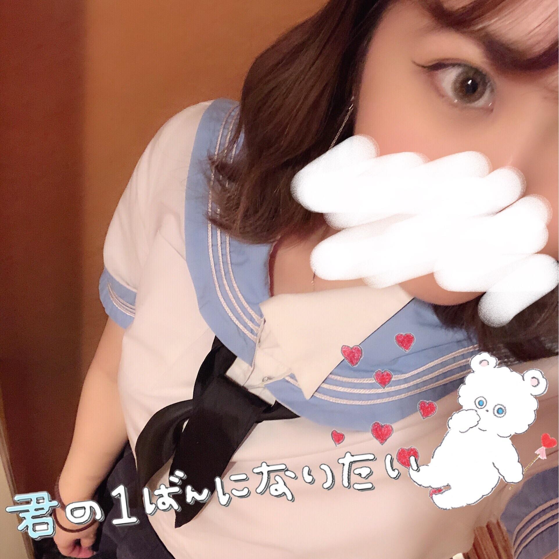 らん「?? お礼」03/19(火) 21:49 | らんの写メ・風俗動画