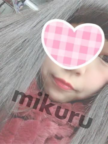 みくる「今日は5時まで★」03/19(火) 23:15 | みくるの写メ・風俗動画