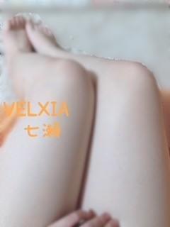 七瀬「Tさん!」03/20(水) 02:00 | 七瀬の写メ・風俗動画