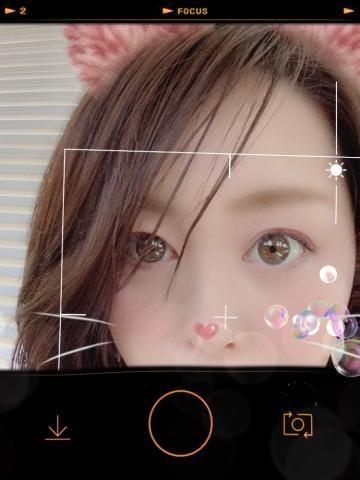 みやび「お礼?」03/20(水) 17:02 | みやびの写メ・風俗動画