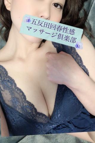 「こんばんは?」03/20(水) 20:59 | ひろなの写メ・風俗動画
