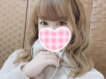 イツキ「こんばんは」03/20(水) 23:59   イツキの写メ・風俗動画