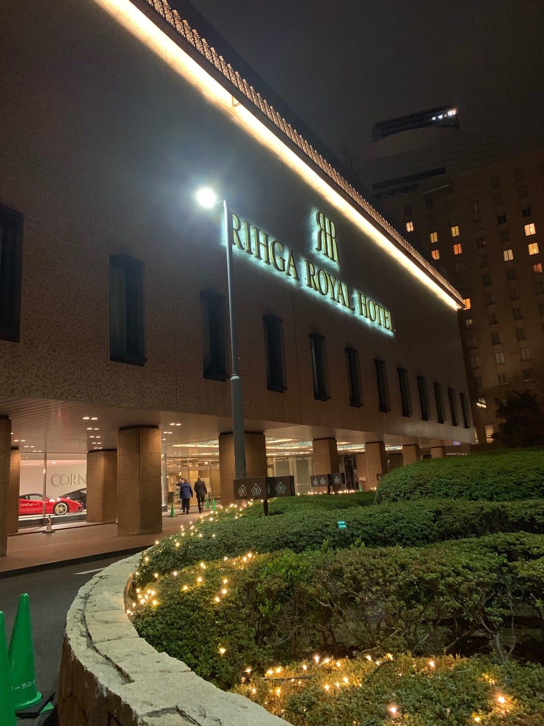 「リーガロイヤルホテル☆」03/21(木) 00:47 | みはるの写メ・風俗動画
