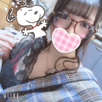 「めがね」03/21(木) 00:52 | ゆあの写メ・風俗動画