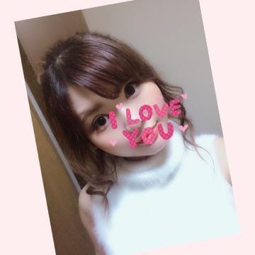 アイ「❥」03/21(木) 04:58    アイの写メ・風俗動画