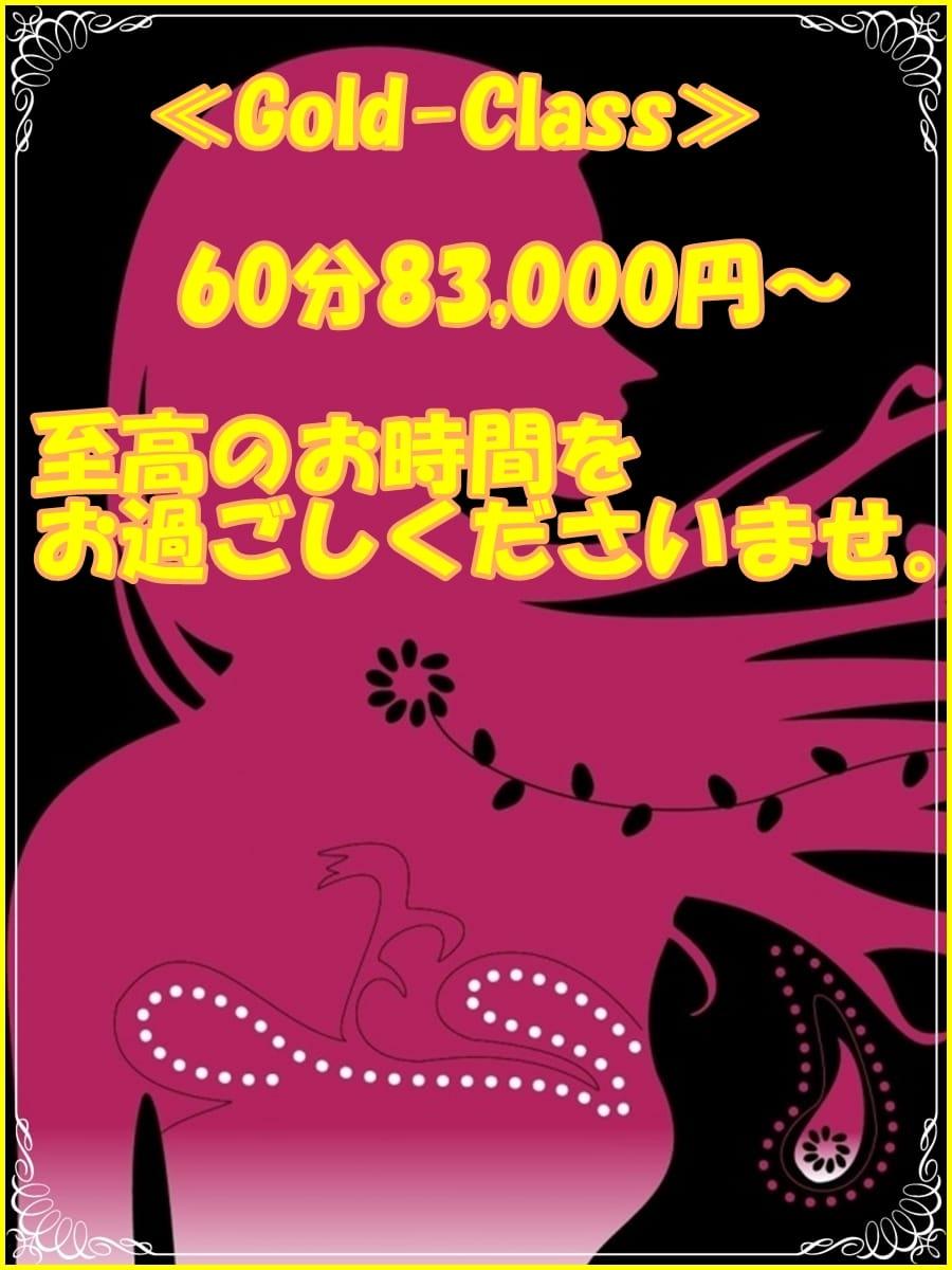 「ご予約受付中!」03/21(木) 10:59   かえでの写メ・風俗動画
