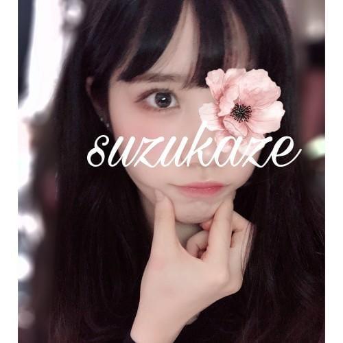 涼風「前回のお礼!カプリスのSさん?」03/21(木) 13:30 | 涼風の写メ・風俗動画