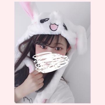 あき「ぴこぴこうさぎ?」03/21(木) 15:02   あきの写メ・風俗動画