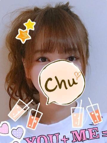 「おれいちゃん?」03/21(木) 16:45 | かこの写メ・風俗動画