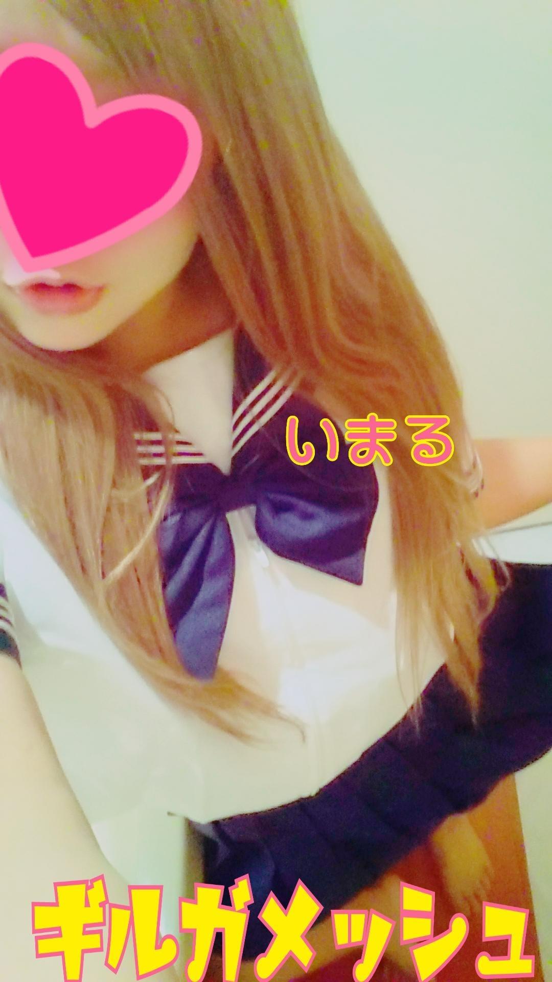 「過激なおじかん?」03/21(木) 20:40 | ☆いまる☆の写メ・風俗動画