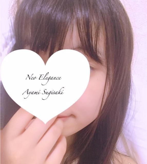 杉咲 あやみ「まだまだ♡」03/21(木) 21:00 | 杉咲 あやみの写メ・風俗動画