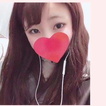 りお「お礼&明日」03/21(木) 21:12   りおの写メ・風俗動画