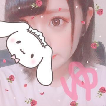 「ᴴᴱᴸᴸᴼ︎❥❥❥»︎」03/21(木) 22:00 | ユウラの写メ・風俗動画