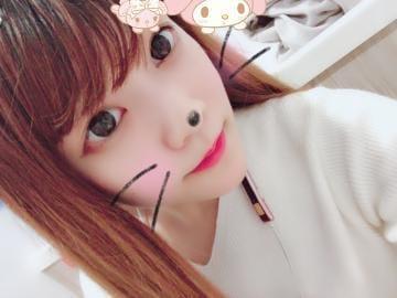 「今日もありがとう♡」03/22(金) 00:50 | 桃瀬みくの写メ・風俗動画