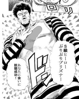「ぷりぷり」03/22(金) 02:50 | 桃瀬みくの写メ・風俗動画