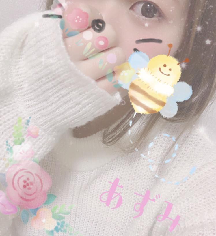 「♡20日のおれい♡」03/22(金) 09:29 | あずみちゃんの写メ・風俗動画