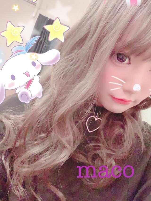 出勤♡♡お顔ちらっと( ˙꒳˙ᐢ ) 03-22 10:56 | Maco マコの写メ・風俗動画
