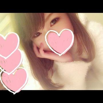 「出勤♡」04/13(木) 01:27 | 翼【ツバサ】の写メ・風俗動画