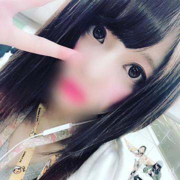 「おはよ!!」03/22(金) 22:58 | あずさの写メ・風俗動画