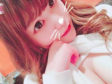 「今日もありがと♡」03/23(土) 00:50 | 桃瀬みくの写メ・風俗動画