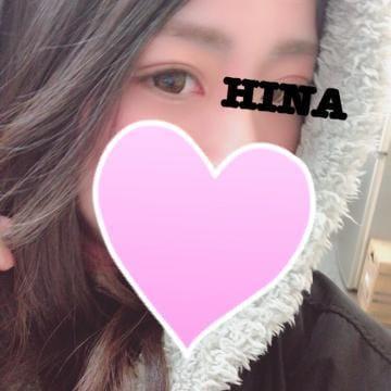 「あさまで!」03/23日(土) 02:06 | ひなの写メ・風俗動画