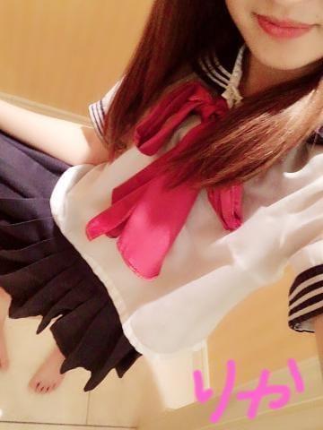 「お礼♡VC」03/23(土) 02:09 | りかの写メ・風俗動画