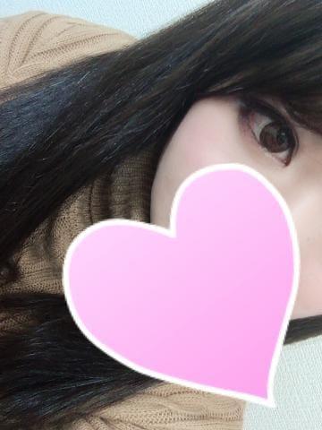 「ありがとう」03/23日(土) 09:39 | ほのかの写メ・風俗動画