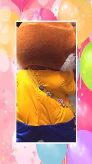 ねね「ねねです」03/23(土) 10:03 | ねねの写メ・風俗動画