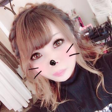 「出勤していますよ」03/23(土) 11:21 | ユカリの写メ・風俗動画