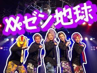 「[お題]from:せっちゃんさん」03/23(土) 12:50 | 桃瀬みくの写メ・風俗動画
