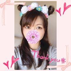 美花-MIHANA「ありがとうございます?」03/23(土) 17:01 | 美花-MIHANAの写メ・風俗動画
