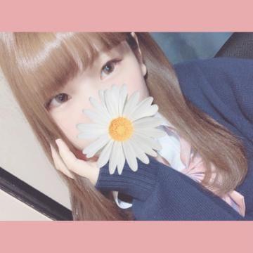 ゆな「お礼とお知らせ」03/23(土) 17:02 | ゆなの写メ・風俗動画