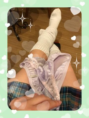 みゆき「謎の動画です☆*°」03/23(土) 19:25 | みゆきの写メ・風俗動画