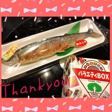 「☆お礼☆パリスのA様」03/24(日) 00:06   あずさの写メ・風俗動画