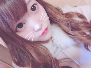 「おやすみ」03/24(日) 02:30 | 桃瀬みくの写メ・風俗動画