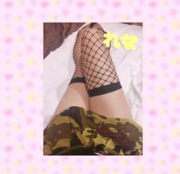 れな「アネックス 本指名 Fさん??」03/24(日) 03:30 | れなの写メ・風俗動画