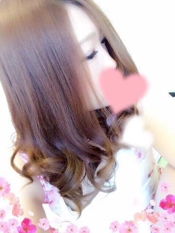 せいな「お礼」03/24(日) 03:59 | せいなの写メ・風俗動画