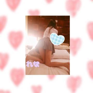 れな「ウィズ 本指名 Oさん??」03/24(日) 04:44 | れなの写メ・風俗動画