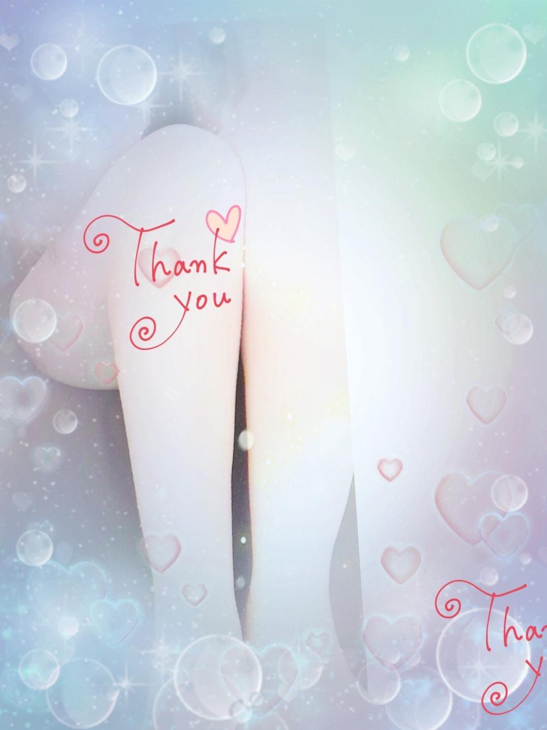 「ありがとうございました」03/24(日) 05:09   みらいの写メ・風俗動画