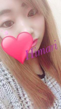ひまり「お礼」03/24(日) 09:58 | ひまりの写メ・風俗動画