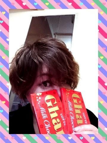 「お財布」03/24(日) 14:11 | しいなの写メ・風俗動画