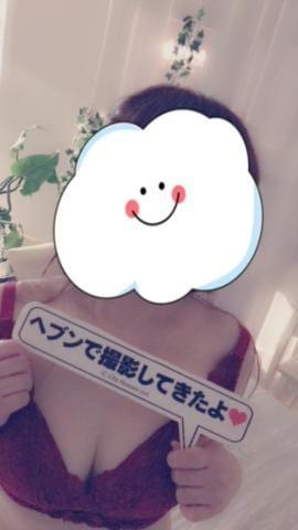 「[待機なう!私とエッチなことシよ??]:フォトギャラリー」03/24(日) 17:34 | 天音 ももの写メ・風俗動画