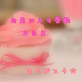 「Thank you?*?」03/24(日) 20:45   かんなの写メ・風俗動画