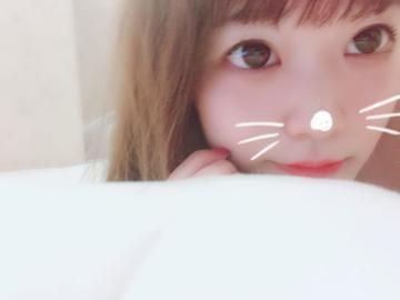 「今日もありがと♡」03/24(日) 23:40 | 桃瀬みくの写メ・風俗動画