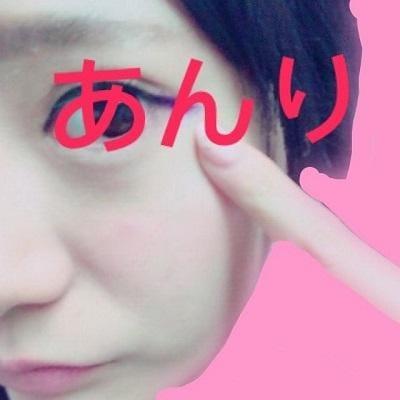 「鶯谷で会ったSさん」03/25(月) 02:01 | あんりの写メ・風俗動画