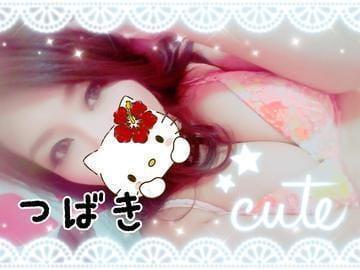 「お礼?」03/25(月) 02:16 | 椿-つばきの写メ・風俗動画